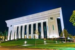 O palácio dos fóruns Fotos de Stock