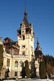 O palácio em Sinaia, Romania de Peles. Foto de Stock