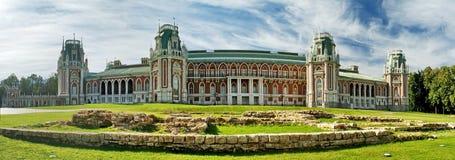 O palácio grande. Foto de Stock Royalty Free