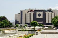 O palácio nacional da cultura Fotografia de Stock