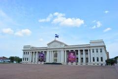 O Palacio o la Cultura de Managua, Nicarágua imagem de stock
