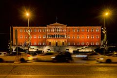 O parlamento alaranjado de greece Imagem de Stock Royalty Free