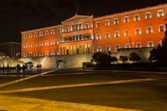 O parlamento alaranjado de greece Imagem de Stock