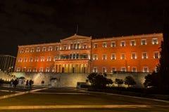 O parlamento alaranjado de greece Fotografia de Stock