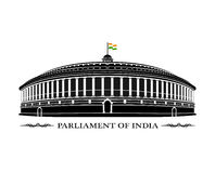 O parlamento da Índia ilustração do vetor