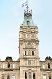 O parlamento de Quebeque fronteia imagens de stock