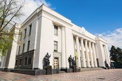 O parlamento de Ucrânia (Verkhovna Rada) em Kiev, Ucrânia Foto de Stock