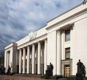 O parlamento de Ucrânia (Verkhovna Rada) em Kiev, Ucrânia Imagens de Stock