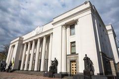 O parlamento de Ucrânia (Verkhovna Rada) em Kiev, Ucrânia Imagens de Stock Royalty Free