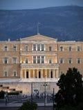 O parlamento grego Imagens de Stock Royalty Free