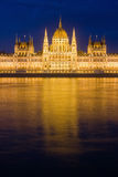 O parlamento húngaro. Imagens de Stock
