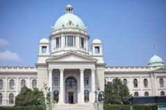 O parlamento sérvio Imagem de Stock