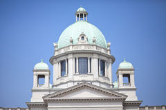 O parlamento sérvio Imagem de Stock Royalty Free