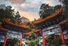 O parque de Beihai é um jardim imperial foto de stock royalty free
