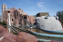 O parque de diversões, arquitetura moderna Imagens de Stock