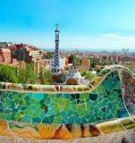 O parque famoso Guell Fotografia de Stock Royalty Free