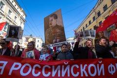 O partido comunista é involvido durante o março imortal do regimento da ação durante as celebrações de Victory Day Imagem de Stock