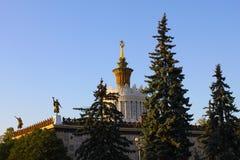 O pavilhão central em VDNKh, Moscou Fotografia de Stock Royalty Free