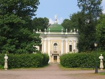 O pavilhão no Kuskovo Fotos de Stock Royalty Free