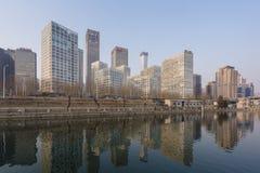 O Pequim CBD aproxima o por do sol imagem de stock royalty free