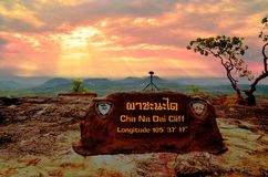 O @Pha Tam National Park de Pha Chanadai cobre distritos de Khong Jiam, de Sri Chiangmai, e de Po Sai em Ubon Ratchatani fotos de stock