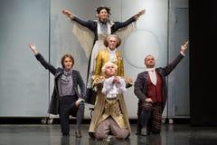 O ponto culminante dos desempenhos no ensaio aberto Fotografia de Stock Royalty Free