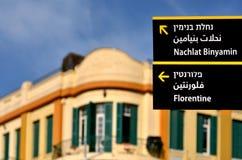 O ponto do sinal de rua ao turista popular que sightseeing em Tel Aviv, é Imagens de Stock Royalty Free