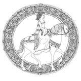 O príncipe de um conto de fadas ilustração do vetor