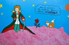 O príncipe pequeno e a raposa ilustração royalty free