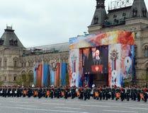O presidente Vladimir Putin do russo fala no quadrado vermelho durante a celebração do 72nd aniversário da vitória em grande patr Fotos de Stock Royalty Free