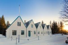 O primeiro ministro islandês residência do verão do ` s fotografia de stock royalty free