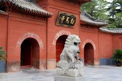 O primeiro templo budista em China, White Horse Temple, templo de Baima foto de stock