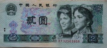 O quarto grupo de RMB Imagens de Stock