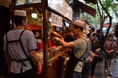 O quarto muçulmano Xi no do ` reunido por turistas A área é fam imagens de stock royalty free