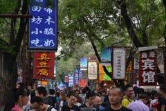 O quarto muçulmano Xi no do ` reunido por turistas A área é fam foto de stock