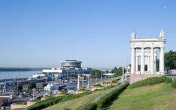 O quay central de Volgograd Fotografia de Stock Royalty Free