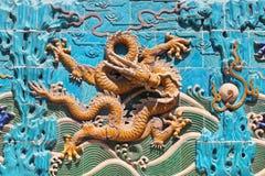 O quinto dragão na parede do dragão, Pequim Fotografia de Stock