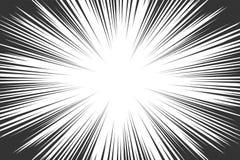 O radial da banda desenhada alinha o fundo Manga Speed Frame r Explosão da estrela ou contexto abstrato dos raios do sol ilustração stock