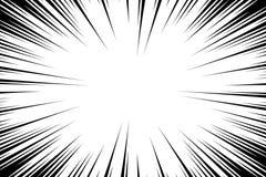 O radial da banda desenhada alinha o fundo Manga Speed Frame r Explosão da estrela ou contexto abstrato dos raios do sol ilustração do vetor