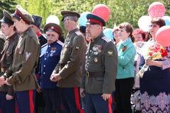 O regimento imortal da ação na parada da vitória Imagens de Stock Royalty Free