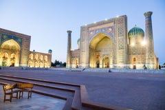 O Registan em Samarkand, Usbequist?o fotos de stock