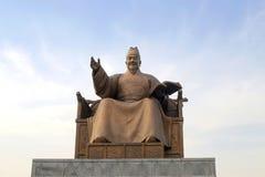 O rei de Coreia do Sul imagens de stock