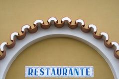 O restaurante canta em Portugal Foto de Stock