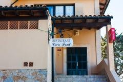 O restaurante pode fonte em Costitx, Mallorca foto de stock royalty free