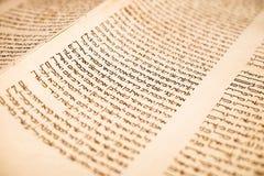 O rolo escrito à mão hebreu de Torah, em uma sinagoga altera-se imagem de stock
