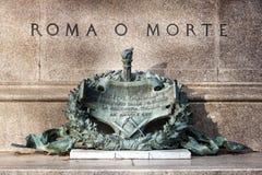 O Roma o morte, frase del garibaldi Fotografie Stock