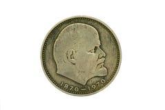 O rublo soviético Foto de Stock