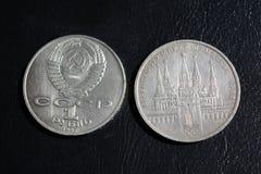 O rublo soviético do jubileu do russo liberou-se para os Jogos Olímpicos fotos de stock