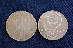 O rublo soviético do jubileu do russo liberou-se para os Jogos Olímpicos imagem de stock