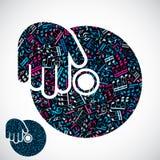 O símbolo colorido decorativo da placa do disco do vetor encheu-se com o musica Fotos de Stock Royalty Free